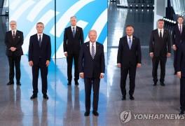 나토, 대서양 동맹 유대 재확인…대중 공동 전선 강화