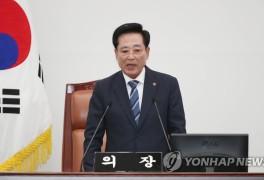 """좌남수 제주도의장 """"강"""
