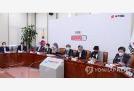 """野, 김경수 수감에 """"이제 시작…진짜 몸통 찾아야"""""""