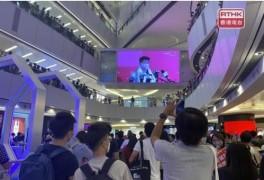 [올림픽] 홍콩경찰, 중국 국가 연주 때 야유한 기자 체포
