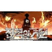 """""""더러운 한국인, 일본에서 야마토10동영상 나가라!"""" 진격의"""