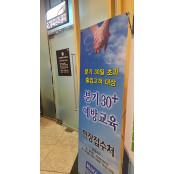 강원랜드 '중독관리센터', 해외서 클락카지노 더 유명세