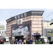 강원랜드 'VIP꽁지'로 500억 번 전설의 주인공