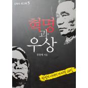 카지노에서 실종된 김형욱 바카라1번지 전 중정부장 미스터리 바카라1번지