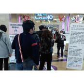 도박중독 예방목사…카지노서 '우한 폐렴' 예방활동