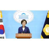 헌정 사상 첫 여성성기구 여성 국회부의장? 김상희 여성성기구