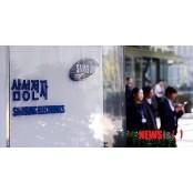 삼성, 불법 토렌트 사이트 광고 일본토렌트 최다