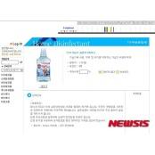 [LG 가습기살균제 독성확인]염화벤잘코늄(BKC), 얼마나 해로운 물질이기에?