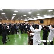경남교육청, 3·1절 기념식 오나니 첫 자체 개최 오나니