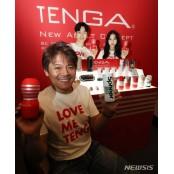 성인용품 텐가, 국내 여성용성인용품 최초 매장 오픈한다 여성용성인용품