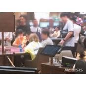 BJ 철구, 마닐라 원정도박 의혹?···카지노 목격담
