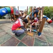 샤롯데 봉사단, 어린이놀이터 보수 봉사활동