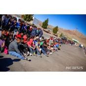 美뉴멕시코주, 이민들 풀어놓은 뉴멕시코주 연방정부에