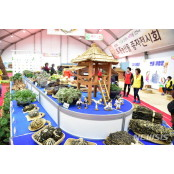 진주국제농식품박람회