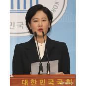 """이수진 """"서기호 전 의원 만남 주선…상고법원 추진은 만남주선 반대했다"""""""