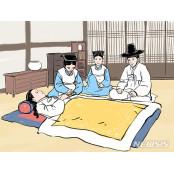 조선시대 역병 때도 성의학연구소