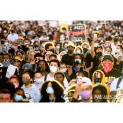 오클랜드에 운집한 수천명의 오클랜드 시위대
