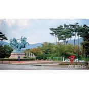 부산 경마, 또 연기···렛츠런파크 부경 18일까지 휴장 부산한국마사회