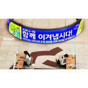 부천시, 유흥업소 집합금지 유흥업소 12일 조건부 해제 유흥업소