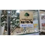 부산 북구, 고령친화용품 체험관 '나무그늘' 용품 11월 연다