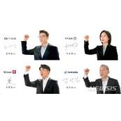 걸그룹 모델·이색 광고…토종속옷업계 MZ세대 공략 속옷모델