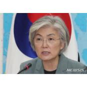"""정보공개 거부 외교부에 인연 박유하 """"강경화, 사적 인연 인연 선택"""""""