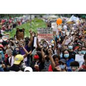 필리핀 대학교에서 반테러 필리핀 법안 반대 집회 필리핀