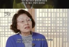 """'한국인의 밥상' 김혜수 """"최불암·김민자, 부모님 같은 존재"""""""