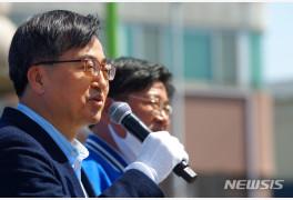 """與 """"김동연 차출설 사실무근…정의당과 단일화 얘기 없다"""""""
