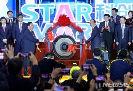 [올댓차이나] 중국기업
