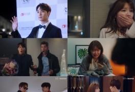 드라마 '안티팬과 결혼' 최수영, 최태준 신발에 구토