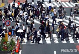 日 수도 도쿄 신규확진