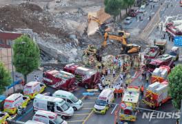 경찰, 철거물 붕괴·매