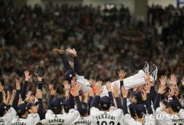 일본 야구 대표팀, 올