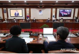 임시국무회의