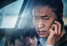 """조우진 '발신제한' """"안방 극장에서 보세요"""""""