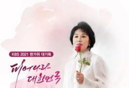 [추석 연휴]안방극장, '심수봉 콘서트' 등 풍성
