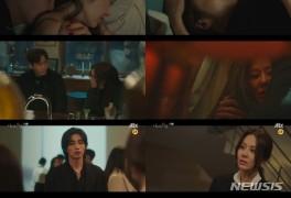 '너를 닮은 사람' 고현정·최원영, 19금 베드신…욕망에 충실했던 과거