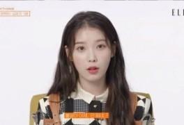 """아이유 """"내년이면 30살…MBTI는 INFJ"""""""