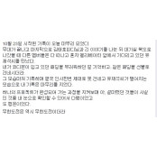 """""""유재석이 남몰래 패딩 선물"""" 토토가 토토커뮤니티 다큐 스텝 후기 '훈훈'"""