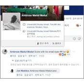 손흥민 인종차별 댓글에 발끈한 토트넘 암브로 페이스북 상황
