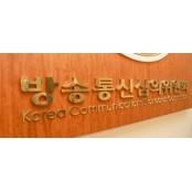 옷 벗고 성기 노출? 방심위, 음란방송 진행자 성기강화 18명 '이용정지' 결정