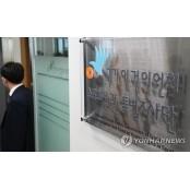"""""""왜 가슴으로 안 안기나""""… 실업팀 가슴애무 선수 11% 성폭력 피해"""