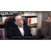 '일본의 몰락' 저자로 유명한 수학자 김용운 교수 일본동영상 별세