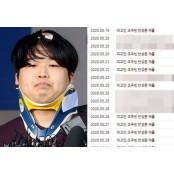 """""""1일 1반성문"""" 이번주 첫 공판 앞둔 '박사' 진짜무료채팅 조주빈 근황"""