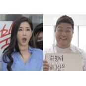 """'개그콘서트' 김하영 """"민상씨, 볼개그 우리 결혼해요"""""""
