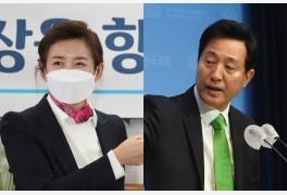 """나경원 """"아동학대 특"""