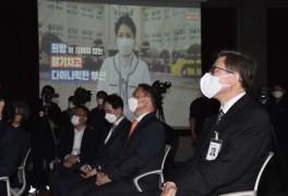 박형준 부산시장 1호 결재, '소상공인 지원대책'