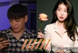 '나 혼자 산다' 가짜 아이유 장면 재방송·VOD서 삭제