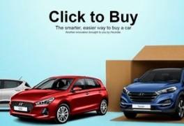 온라인 판매경쟁 치열